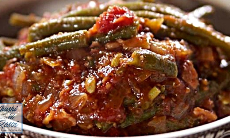 फ्रेन्च बीन्स और टमाटर का स्ट्यू   How to Make Delicious French Beans & Tomato's Stew