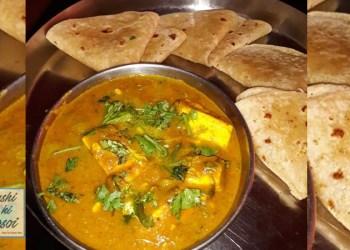 पनीर मसालारेसिपी | How to Make Super Amazing Paneer Masala