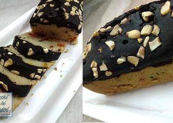 सूजी टूटी-फूटी चॉकलेट केक रेसिपी | Amazing Tutti Frutti Chocolate Cake Recipe