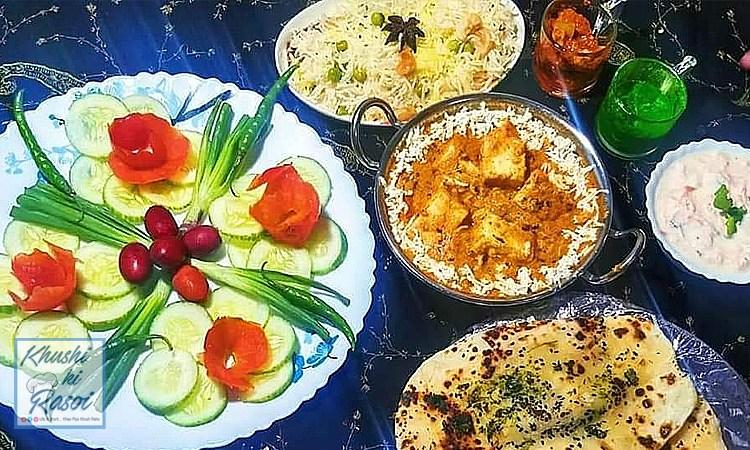 पनीर लबाबदार रेसिपी | How to Make Amazing Paneer Lababdar