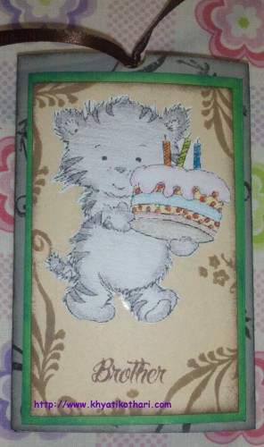 Brother's Bday!! Front Card61