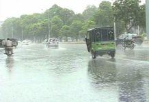 محکمه موسمياتو راتلونکي څلريشت ګهنټو کښې د مزيد باران امکان څرګنډ کړي