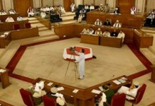 بلوچستان اسمبلې کښې بجټ باندې بحث شوے