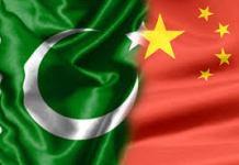 پاکستان او چين مشترکه سيټلائټ ټيکنالوجى تعاون باندې معاهده کړي