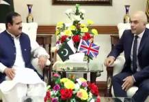 برطانوي وزير داخله ساجد محمود وزيراعلي پنجاب سره ملاقات کړے