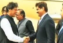 وزيراعظم عمران خان په يوه ورځني دوره کراچي ته رسيدلي