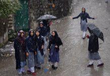 نن د خېبرپښتونخوا په ځينې برخو ، پنډۍ او اسلام آباد کښې د باران امکان دے