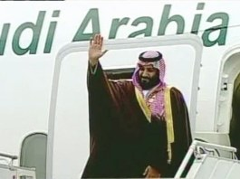 سعودي ولي عهد شهزاده محمد بن سلمان دوره مکمل کولو نه پس واپسي کړي