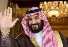 سعودي ولي عهد شهزاده محمد بن سلمان به په دوره نن اسلام آباد ته رارسي