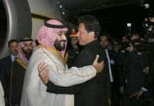 سعودى عرب ولى عهد شهزاد محمد بن سلمان اسلام آباد ته رارسيدلى