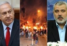 دغزه پټي تاؤتريخوالي نه پس اسرائيل او حماس ترمينځه جنګ بندي شوي