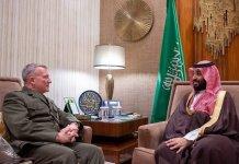دامريکي سينټرل کمانډ کمانډر د سعودي عرب فرمانروا او ولي عهد سره ملاقاتونه کړي