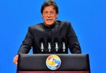 پاکستان غير ملکي سرمايه کارو ته پرکشش موقعې ورکوي