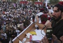 پيښور هائيکورټ د پاکستاني جهنډے بے حرمتي کوونکي ملزم په ضد درخواست منظور کړي