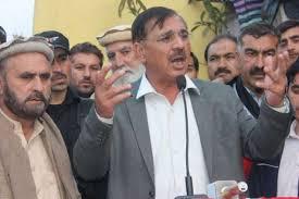 پاکستان پيپلز پارټي به په اته ويشتم جون د عوام دښمن بجټ خلاف احتجاج کوي