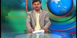 QABAILIE NEWS ( EP # 1326 - 17-12-2014 )