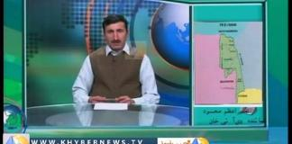 QABAILIE NEWS ( EP # 1352 - 12-01-2015 )