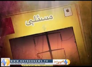 Khaghalay Wazir e Azam ( EP # 09 - 08-01-2015 )