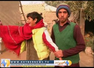 Khyber Watch ( Ep # 310 - 16-01-2015 )