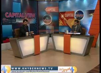 Capital View ( Ep # 84 - 11-02-15 )