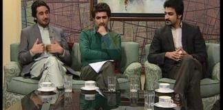 KHYBER LOUNGE ( Ep # 26 - 17-02-2015 )