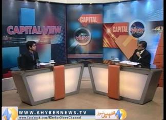 Capital View ( Ep # 85 - 18-02-15 )