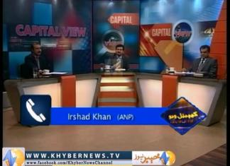 Capital View ( Ep # 87 - 04-03-15 )