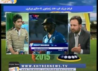 COVER POINT ( EP # 30 - 14-03-15 )