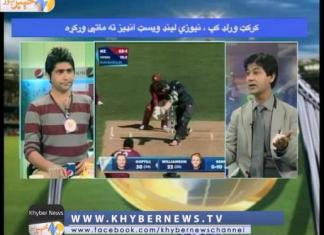COVER POINT ( EP # 37 - 21-03-15 )