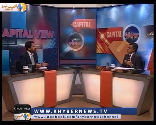 Capital View ( Ep # 91 - 01-04-15 )