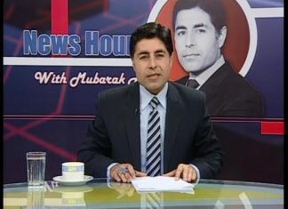 Khyber News News Hour With Mubarak Ali | Ep # 01 9th April