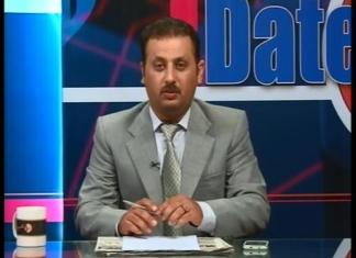 Khyber News Dateline With Syed Wiqas Shah | Ep # 139 11th April