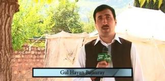 Khyber News Da Hum Pakistan Da With Gul Hayan Bajauray | EP # 21 18th April