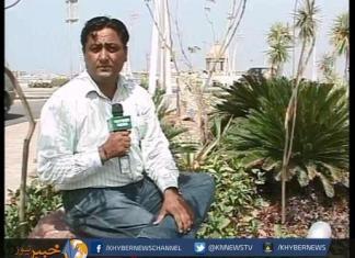 Bureau Report Karachi With Naimat Zada | Ep # 05 ( 6th May