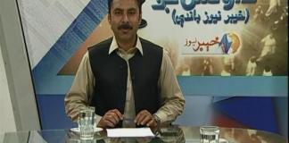 DA ULAS GHAG With Naeem Ullah Yousafzai   EP # 38 ( 7th May