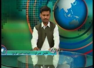 QABAILIE NEWS | EP # 1433 ( 28th May