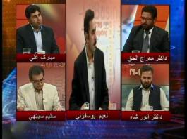 Budjet Special Program With Naeem Ullah | 5 June