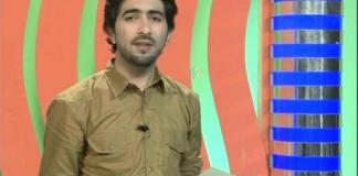 SHOWBIZ With Rehan Jahangir | EP # 39 ( 7th June