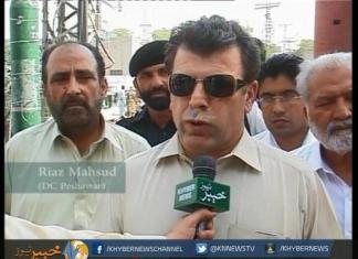 پشاور میں تجاوزات کے خلاف احتجاج