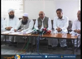 پشاور، باچا خان مرکز میں سہ فریقی اتحاد کا اجلاس
