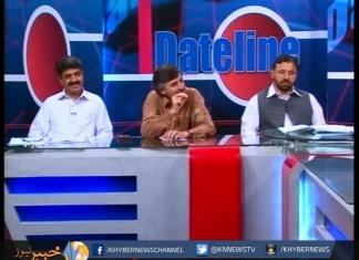 DATE LINE With Syed Wiqas Shah | Ep # 159 ( 23th June