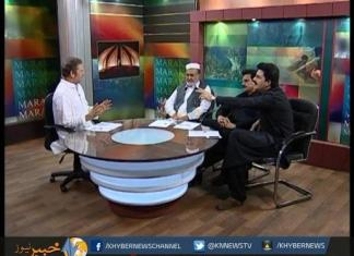 MARRAKA With Hassan Khan   Ep # 135 ( 26th June