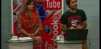 SOCIAL MANIA With Rehan Jahangir And Parveen Gillani | Ep # 09 ( 28th June