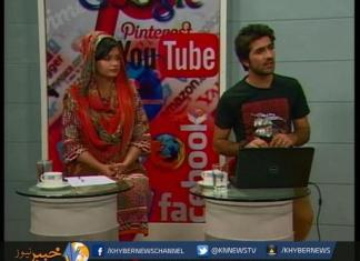 SOCIAL MANIA With Rehan Jahangir And Parveen Gillani   Ep # 09 ( 28th June