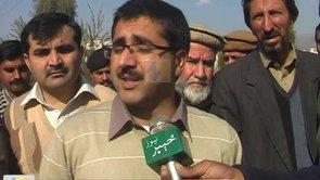 Lower Dir RHC nonfunctional despite all facilities: Report by M. Israr