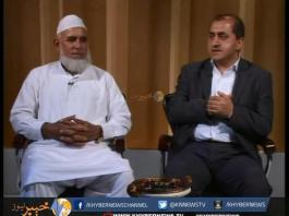 DA ULAS GHAG | EP # 47 ( 9th July