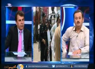 DATE LINE With Syed Wiqas Shah | Ep # 166 ( 1st August