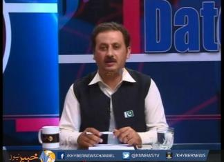 DATE LINE With Syed Wiqas Shah | Ep # 169 ( 11th August