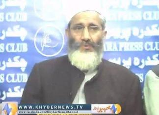 Sirajul Haq Press Conference