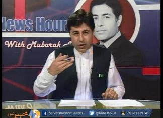 NEWS HOUR With Mubarik Ali | EP # 19 ( 13th August